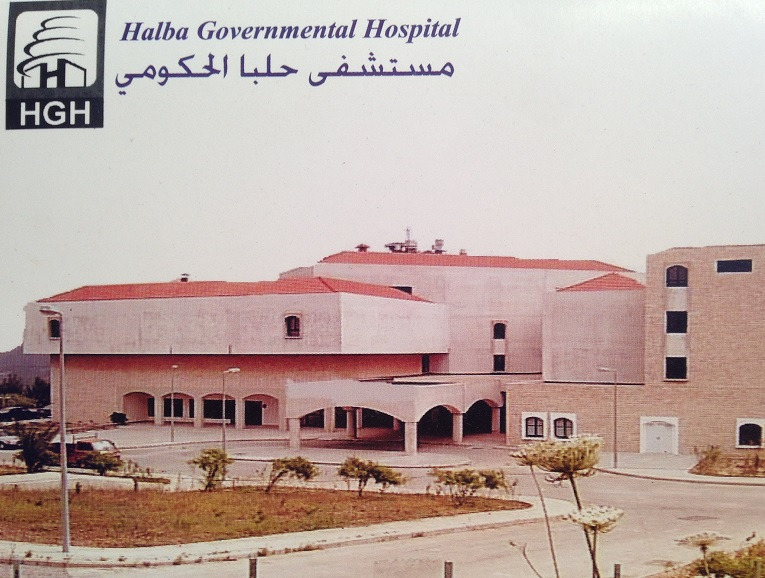 Lebanon-Halba, Halba Governmental Hospital
